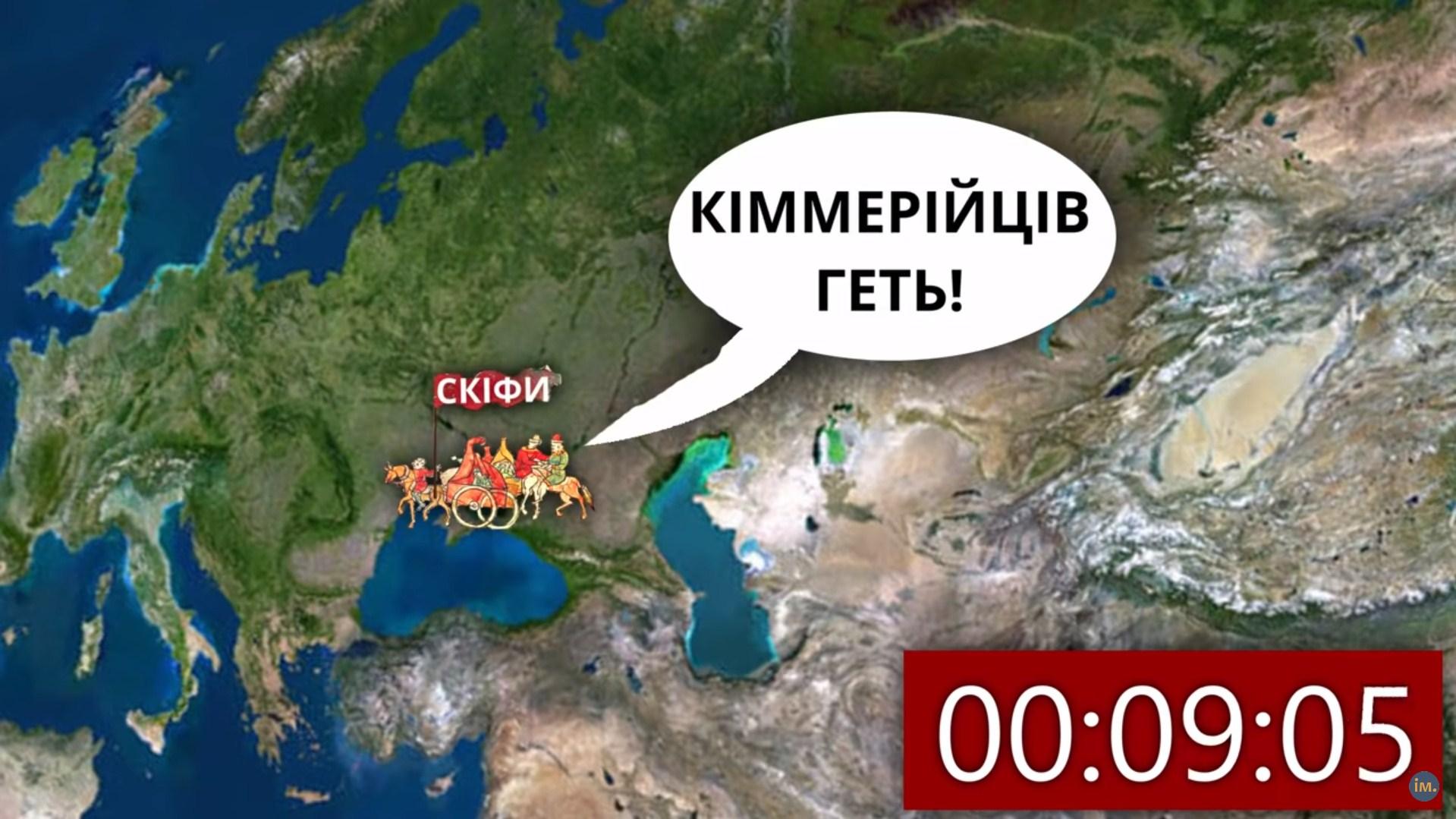 Історія України за 100 секунд
