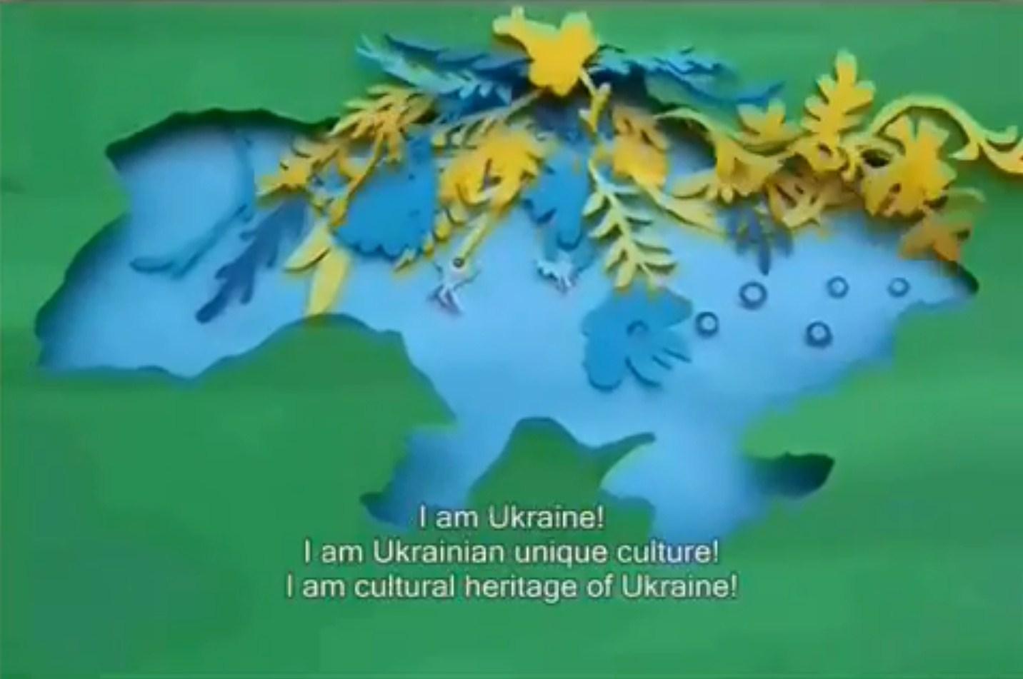 Культурна спадщина України. Cultural Heritage of Ukraine